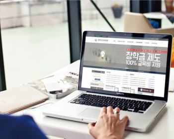 [홈페이지] 글로벌 사이버 교육협회