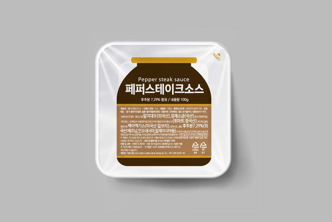 [패키지] 태영식품 디핑소스